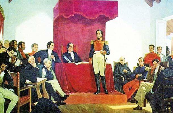 Bicentenario: oportunidad para conocer nuestra historia